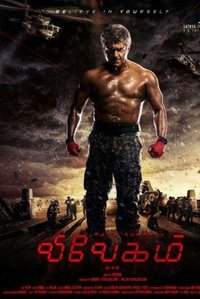 Vivegam Tamil movie reviews, photos, videos