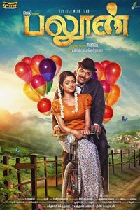 Jai Anjali starrer Baloon releases year end