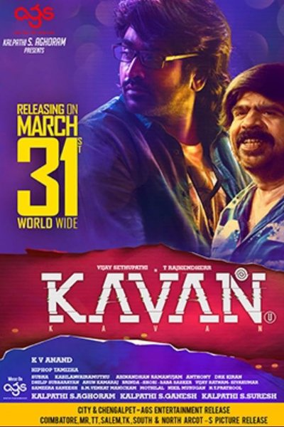Tamil Movie Kavan Photos, Videos, Reviews