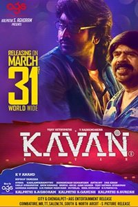 Kavan Audio Jukebox