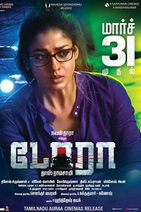 Nayanthara's 'Dora' release date confirmed!!