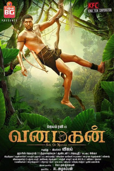 Tamil Movie Vanamagan Photos, Videos, Reviews