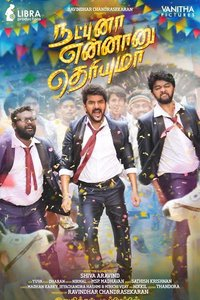 Natpuna Ennanu Theriyuma Tamil movie reviews, photos, videos