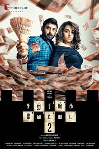 Sathuranga Vettai 2 Tamil movie reviews, photos, videos