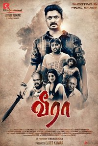 Veera Tamil movie reviews, photos, videos