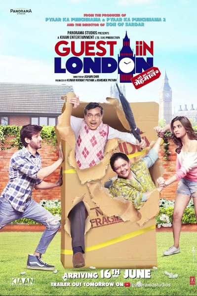 Hindi Movie Guest Iin London Photos, Videos, Reviews