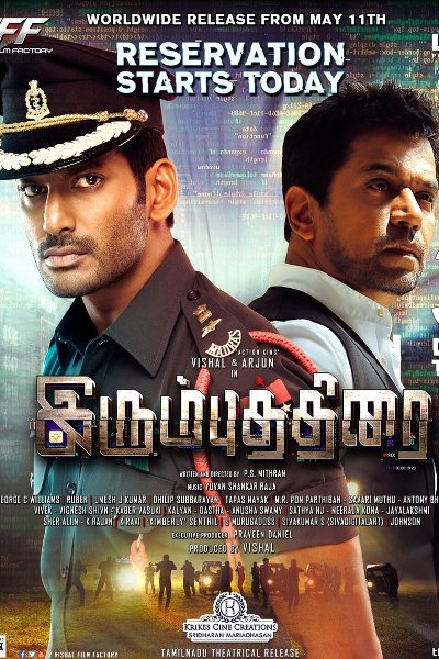 Tamil Movie Irumbu Thirai Photos, Videos, Reviews