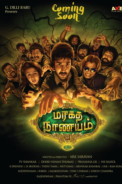 Tamil Movie Maragadha Naanayam Photos, Videos, Reviews