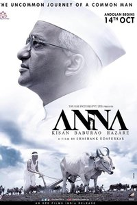 Check out the official trailer of ANNA