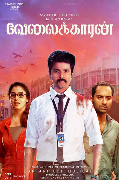 Tamil Movie Velaikkaran Photos, Videos, Reviews