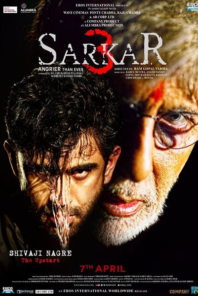 Hindi Movie Sarkar 3 Photos, Videos, Reviews