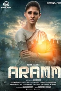 Complaint filed against Aramm movie