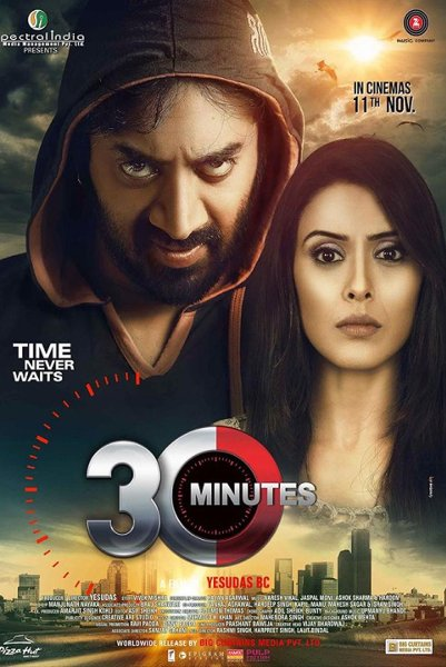 30 Minutes Hindi Movie HD Download
