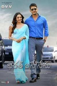 Bharath Ane Nenu Telugu movie reviews, photos, videos