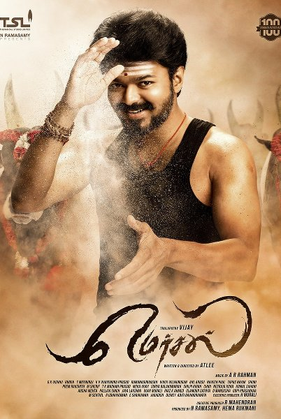 Tamil Movie Mersal Photos, Videos, Reviews