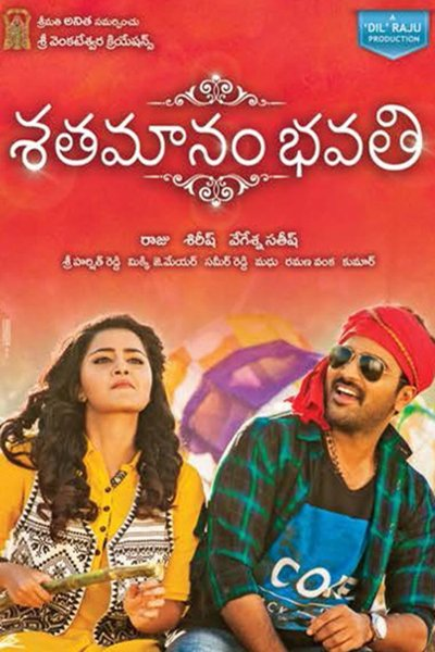 Telugu Movie Sathamanam Bhavati Photos, Videos, Reviews