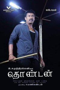 Samuthirakani ropes in the Kavalai Vendam actress