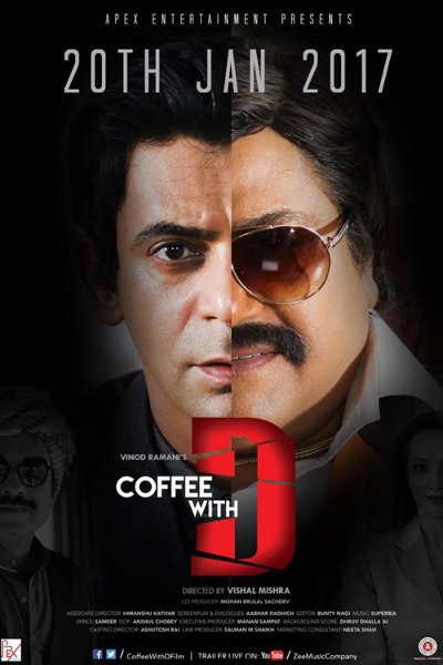 Hindi Movie Coffee with D Photos, Videos, Reviews