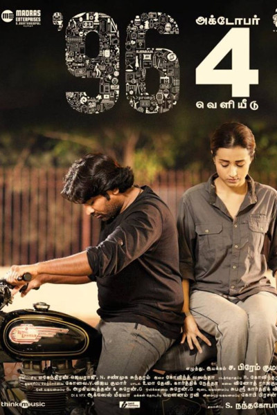 Tamil Movie 96 Photos, Videos, Reviews