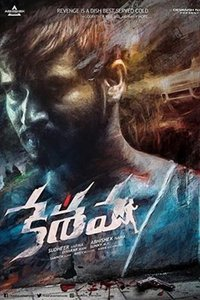 Keshava Telugu Movie Audio Jukebox
