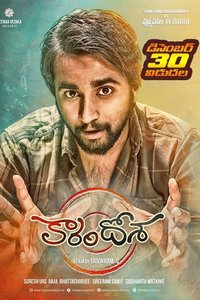 Karam Dosa Telugu movie reviews, photos, videos