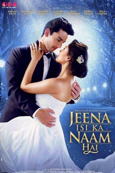 Hindi Movie Jeena Isi Ka Naam Hai Photos, Videos, Reviews