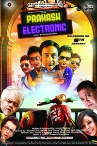 Prakash Electronic Hindi movie reviews, photos, videos