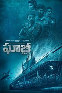 Ghazi Telugu movie reviews, photos, videos