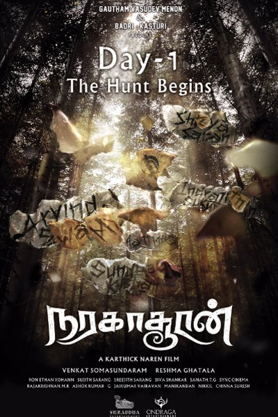 Tamil Movie Naragasooran Photos, Videos, Reviews