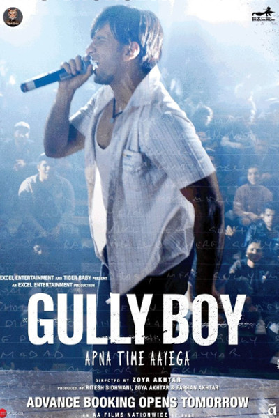 Hindi Movie Gully boy Photos, Videos, Reviews