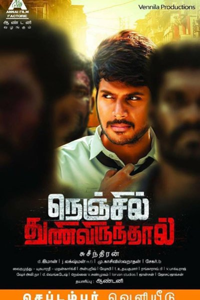 Tamil Movie Nenjil Thunivirundhal Photos, Videos, Reviews