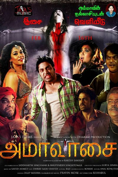 Tamil Movie Amavasai Photos, Videos, Reviews