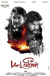 Yuvan Shankar Raja acquires the musical rights of Vijay Yesudas's 'Padai Veeran'