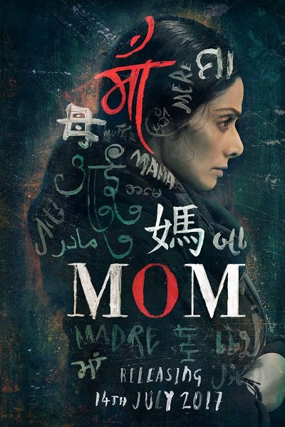 Hindi Movie Mom Photos, Videos, Reviews