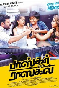 Bhaskar Oru Rascal Tamil movie reviews, photos, videos