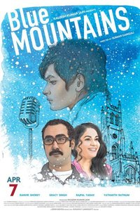 Blue Mountains Hindi movie reviews, photos, videos