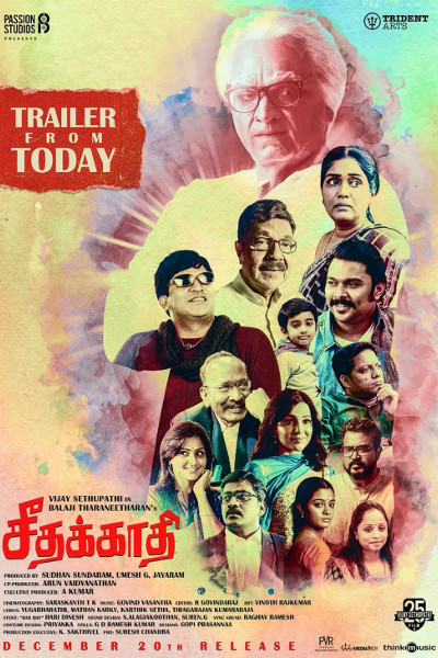 Tamil Movie Seethakathi Photos, Videos, Reviews