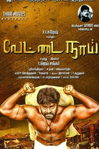 RK Suresh's Vettai Naai aka Vettainaai first look released by director Bala