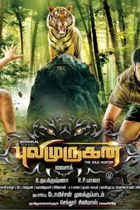 Pulimurugan Tamil movie reviews, photos, videos