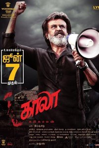 Kaala sets in EVP erected on big budget