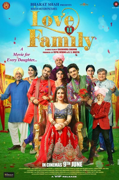Hindi Movie Love You Family Photos, Videos, Reviews