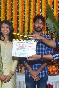 Paper Boy Telugu movie reviews, photos, videos
