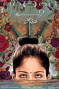 Know what Aruvi director is doing?