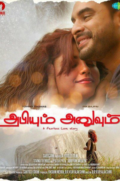 Tamil Movie Abhiyum Anuvum Photos, Videos, Reviews