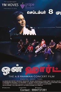 One Heart: The AR Rahman Concert Film Tamil movie reviews, photos, videos