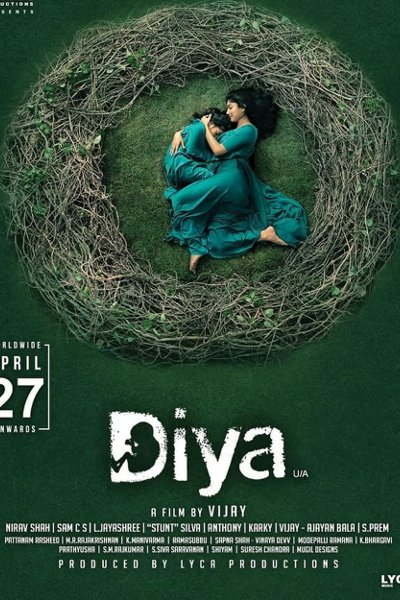 Tamil Movie Diya Photos, Videos, Reviews