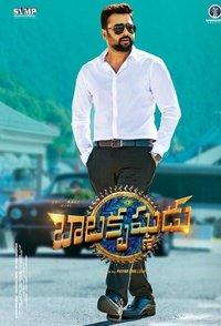 Balakrishnudu Telugu movie reviews, photos, videos