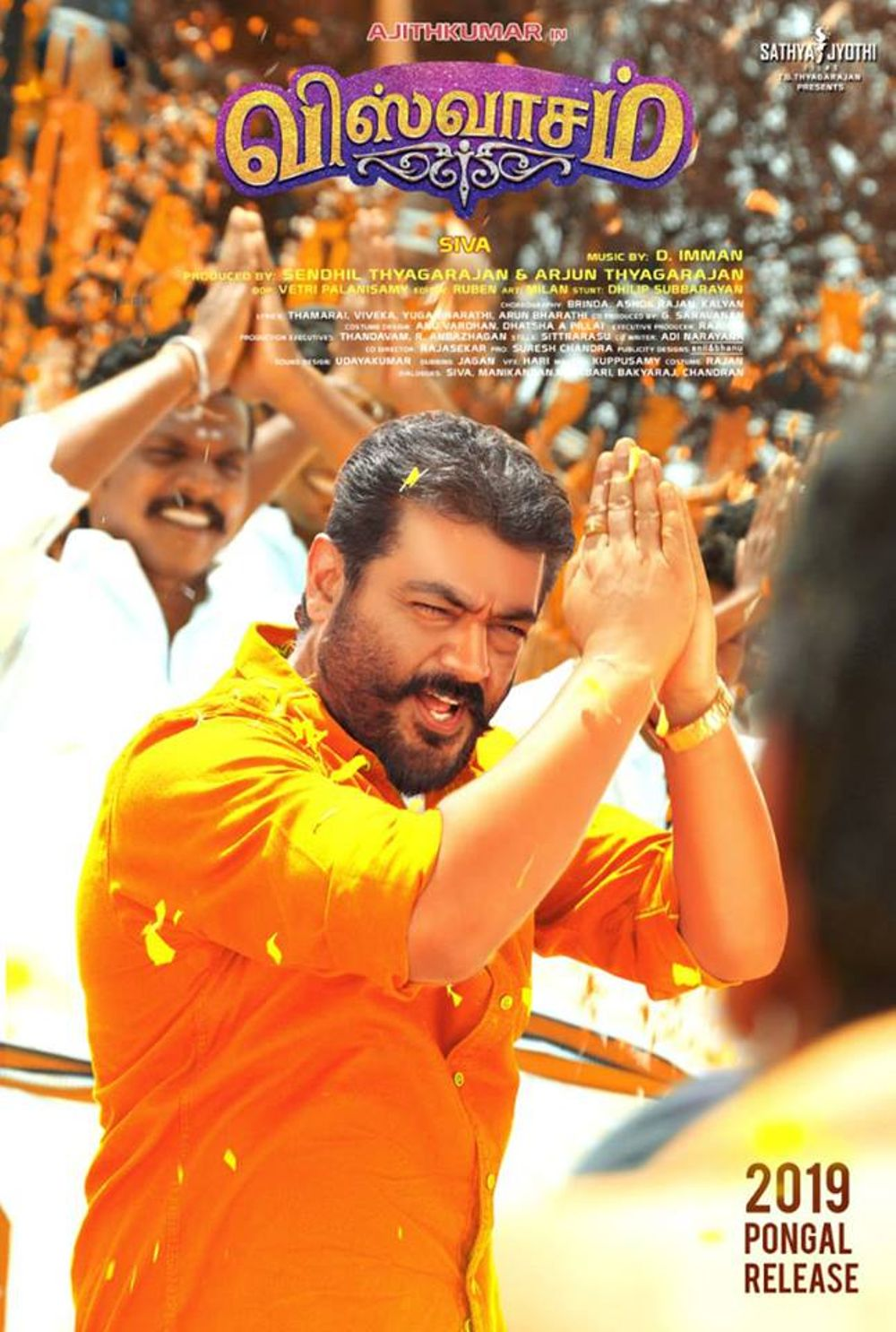 Tamil Movie Viswasam Photos, Videos, Reviews