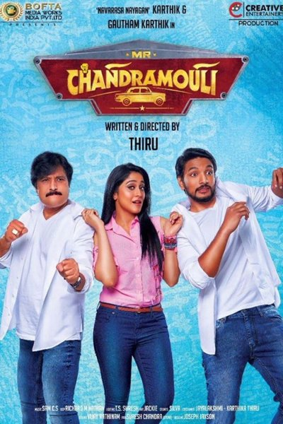 Tamil Movie Mr Chandramouli Photos, Videos, Reviews