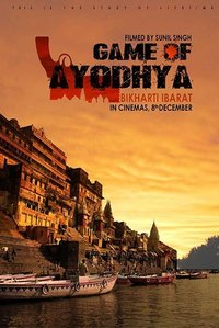 Game Of Ayodhya Hindi movie reviews, photos, videos
